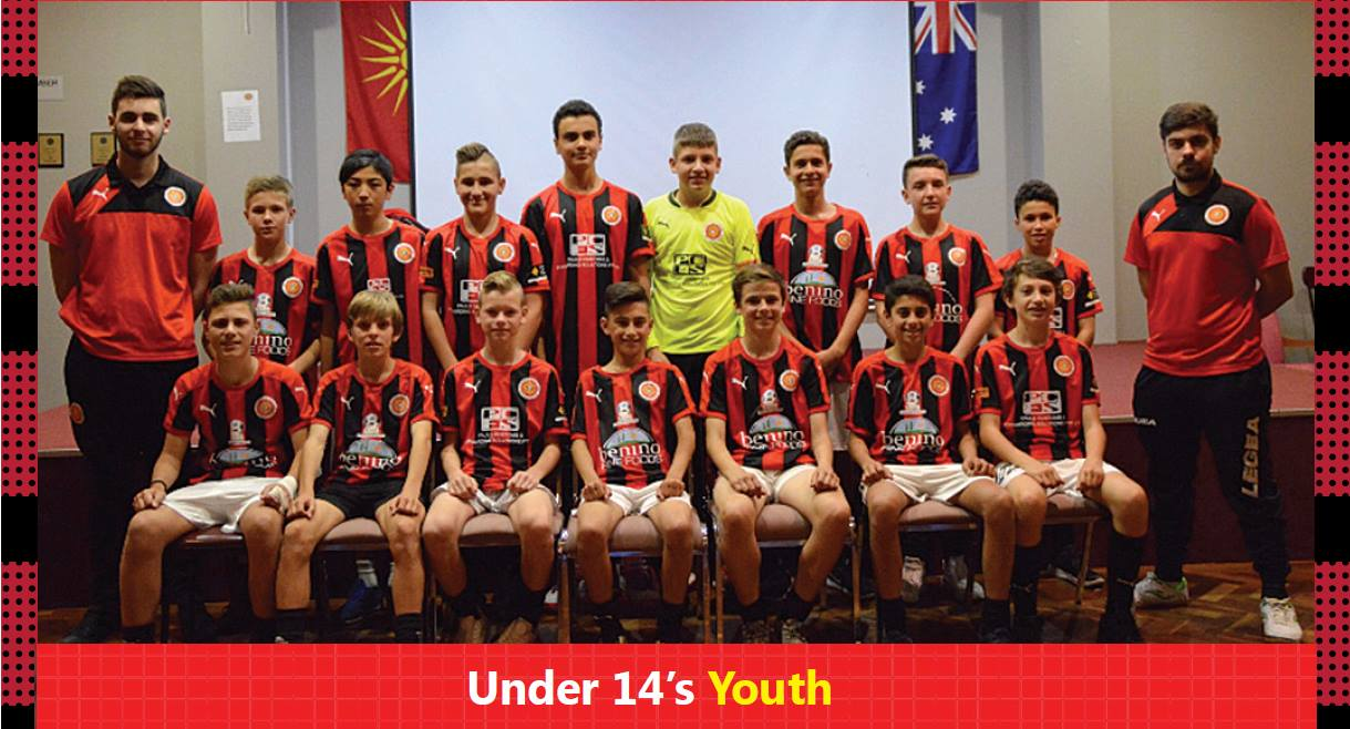 Under 14 Youth